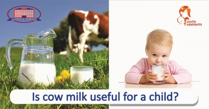 Is cow milk useful for a child or not?
