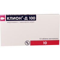 Klion D  100mg #10t
