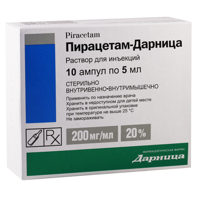 Piracetam 20% 5ml #10a