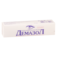 Demazol 10ml cream