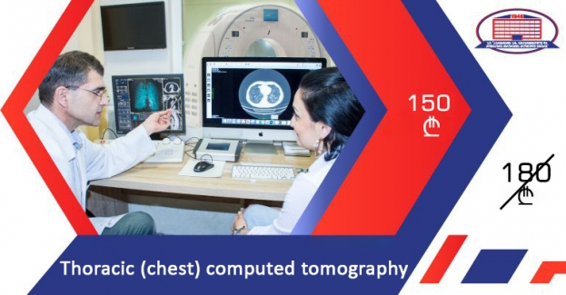 Only for 150 Gel – Chest (lungs, bronchus, esophagus, thoracic vertebrae, breast) computed tomography