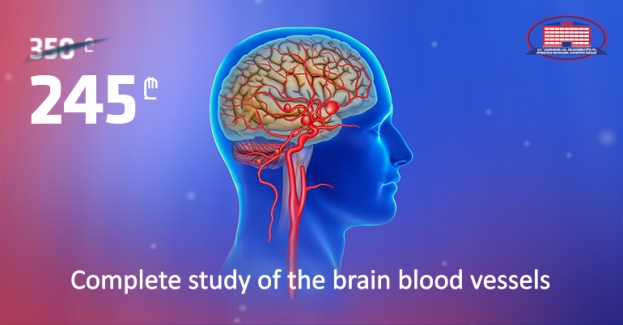 "The clinic ""New Life"" offers a complete examination of cerebral blood vessels"