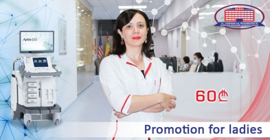 Promotion for ladies!