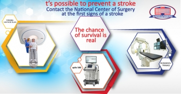 The National Center of Surgery offers you the modern approaches to the treatment of the Stroke!