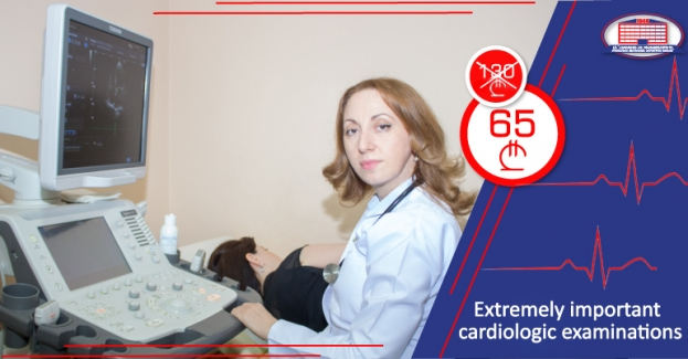 For the timely detection, prevention and treatment of the cardiovascular pathologies, get important clinical studies for only 65 GEL!