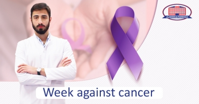 National Center of Surgery invites you to receive different types of cancer screening