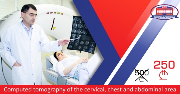 We offer you computed tomography of  soft tissues of the neck, chest and abdominal cavity for 250 GEL instead of 500 GEL
