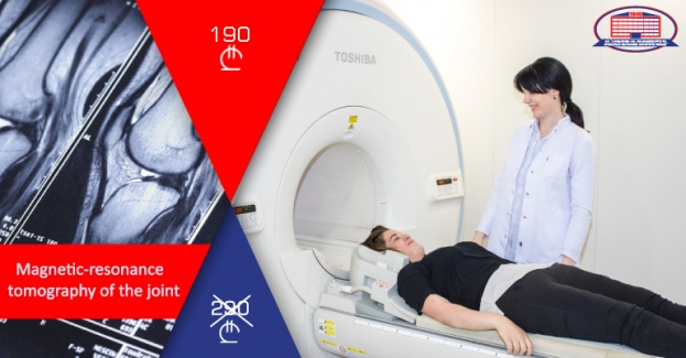 We offer you a Magnetic Resonance Imaging (MRI) scanning of a joint for 200 GEL instead of 290 GEL.