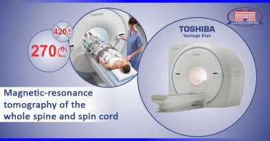 Unprecedented offer! Study of the whole spine and spinal cord. Magnetic resonance imaging
