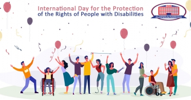 International Day for the Protection of the Rights of People with Disabilities