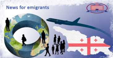 National Center of Surgery offers a free online medical consultation to emigrants