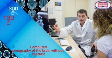 Get rid of a headache – we offer you a computed tomography scanning and a consultation with the neurologist.