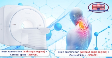 Unprecedented offer! Magnetic resonance imaging of the brain and neck