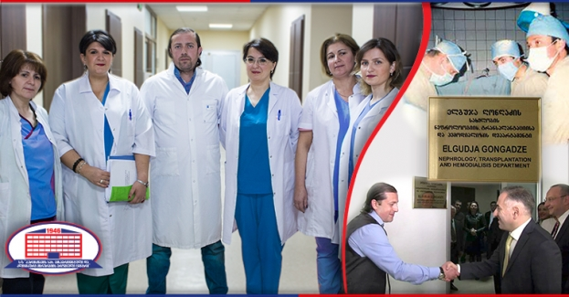 Nephrology, Hemodialysis and Transplantation Department of the National Center of Surgery is celebrating 20 years since its establishment