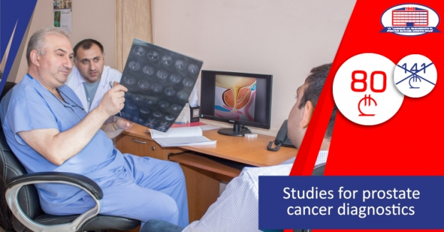 Attention! For all men, especially those over 40 years! Conduct a study to diagnose the prostate cancer!