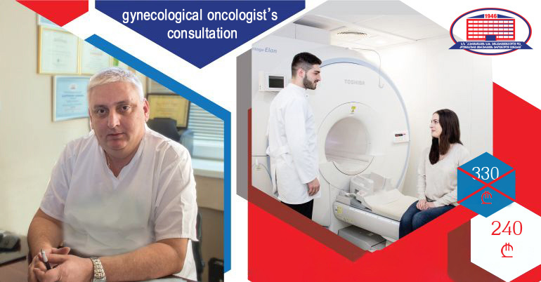 National Center of Surgery offers a lesser pelvic magnetic-resonance tomography and consultation with an onco-gynecologist