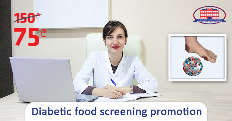 Promotion for diabetic foot screening