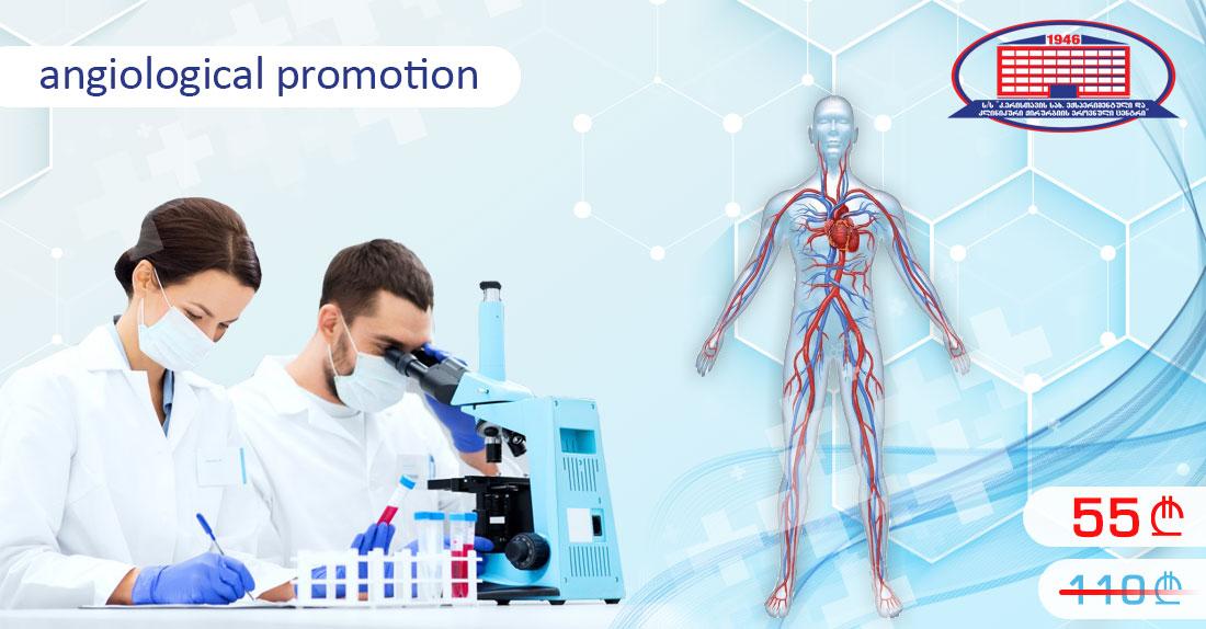 Unprecedented angiological promotion