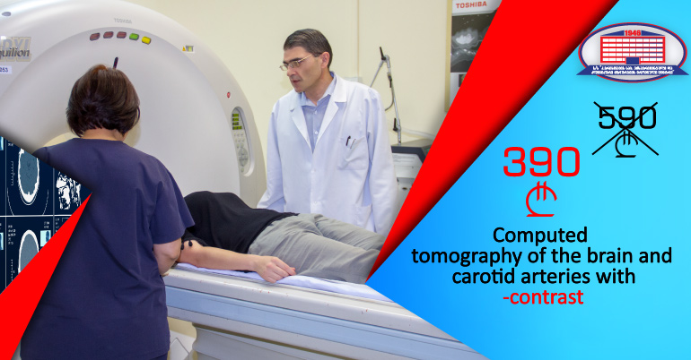 Do the computed tomography of the main blood vessels and carotid arteries with the contrast