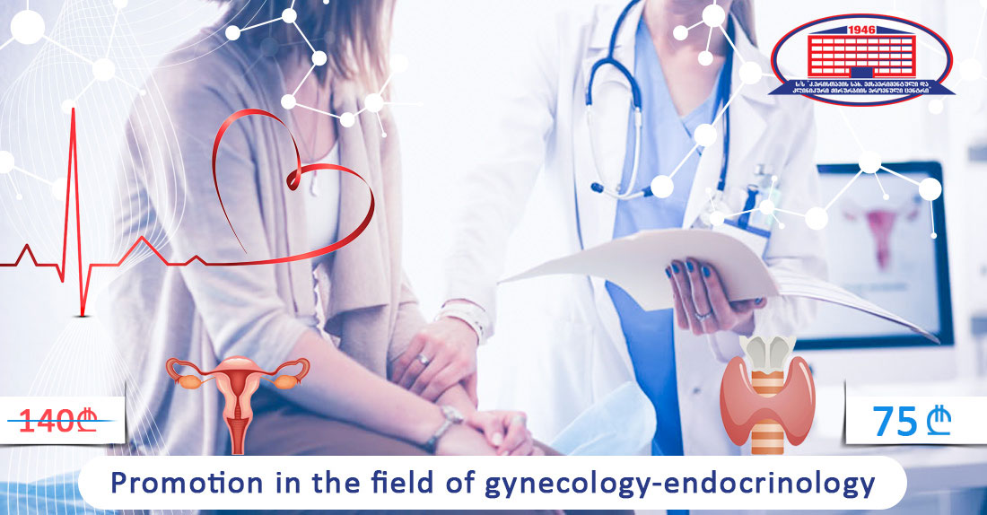 Promotion in the field of gynecology-endocrinology