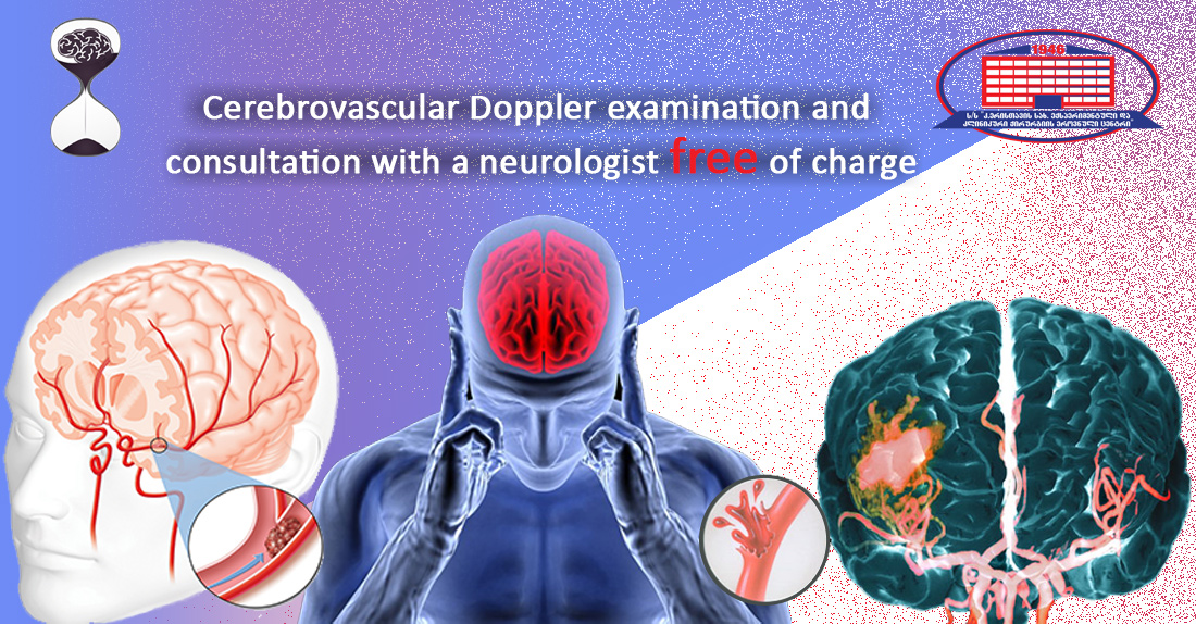 We offer consultation with a neurologist and cerebrovascular duplex (doppler) examination free of charge