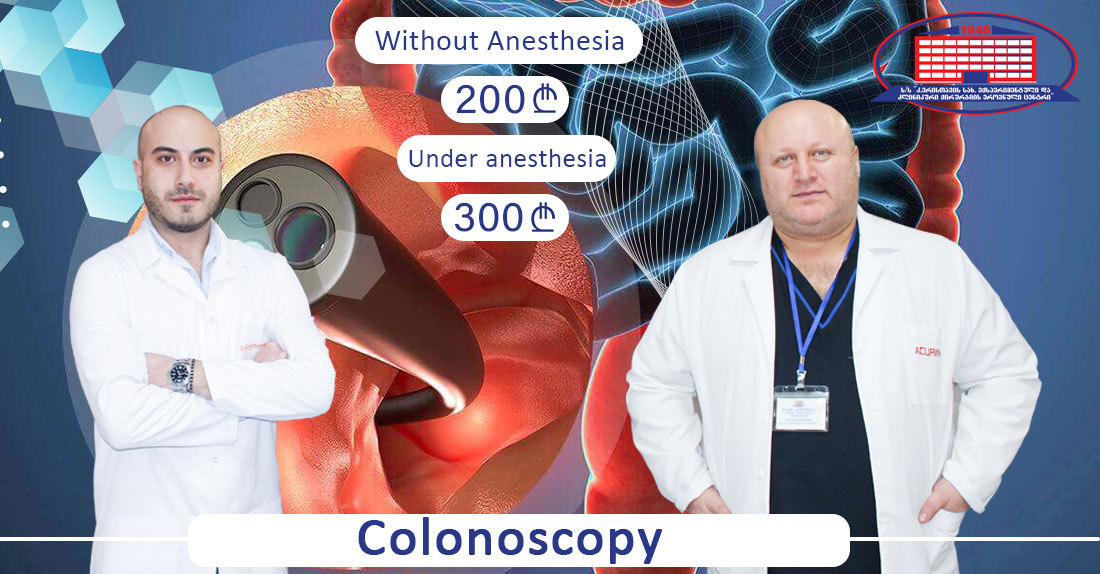 Complete colonoscopic examination