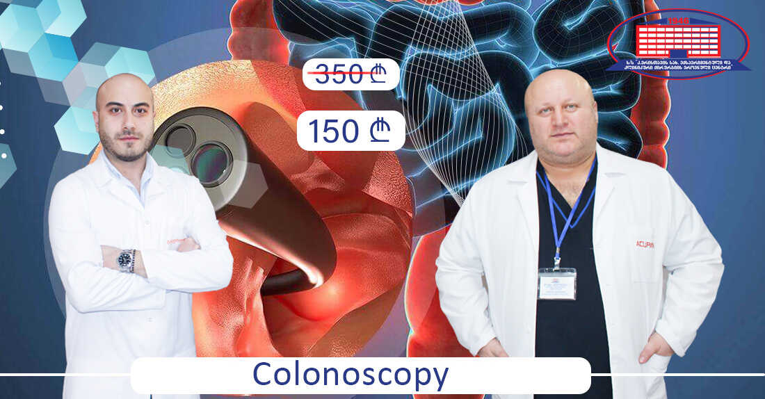 Complete colonoscopic examination