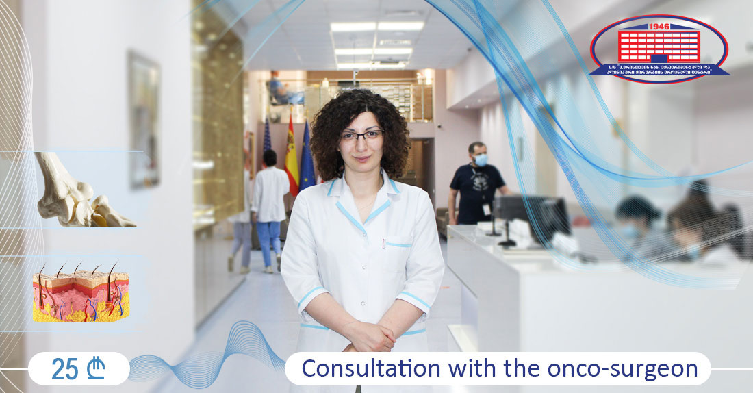 The National Center of Surgery offers a promotion to consult a skin, bone, and soft tissue onco-surgeon
