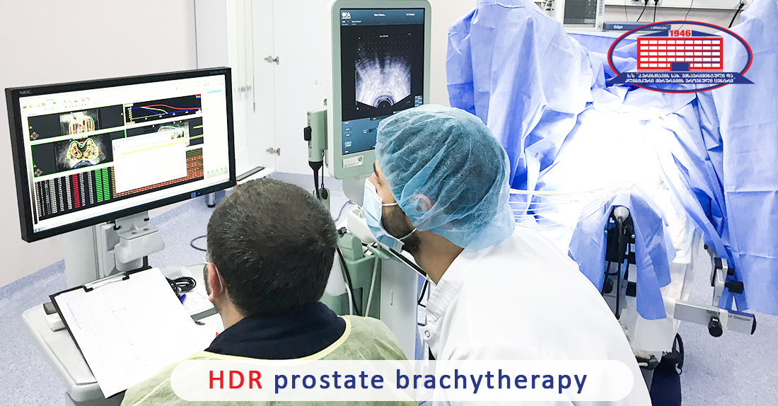 HDR prostate brachytherapy was performed at National Center of Surgery for the first time in the region