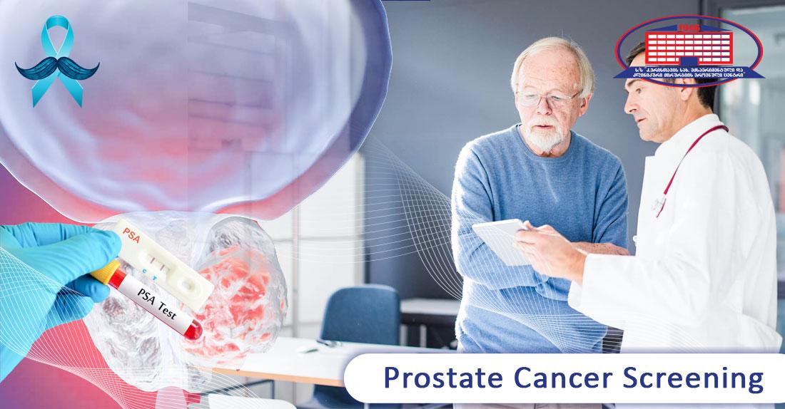 Free Prostate Cancer Screening