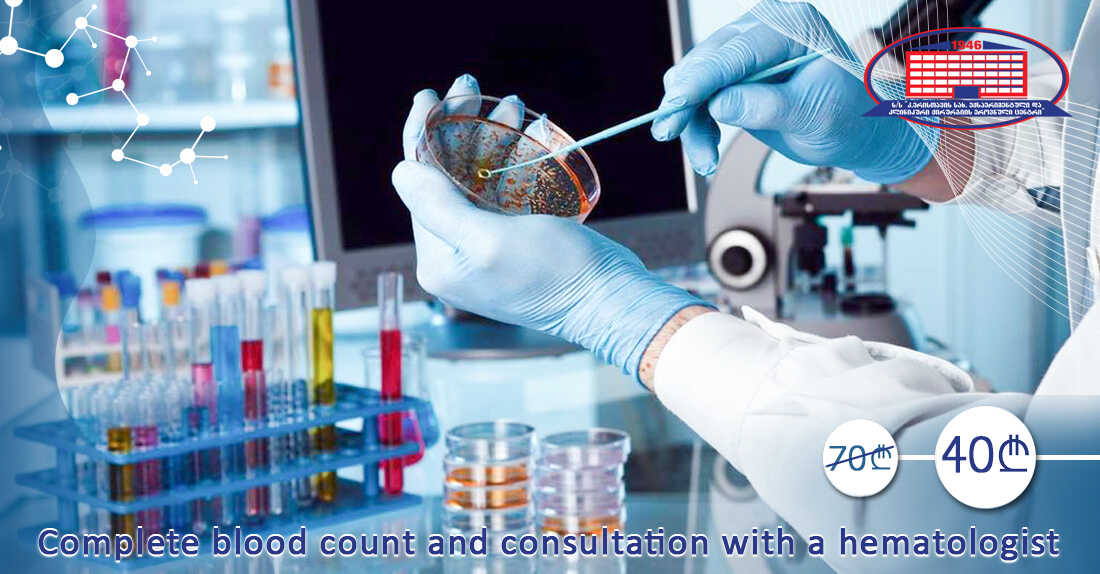 Complete blood count and consultation with a hematologist