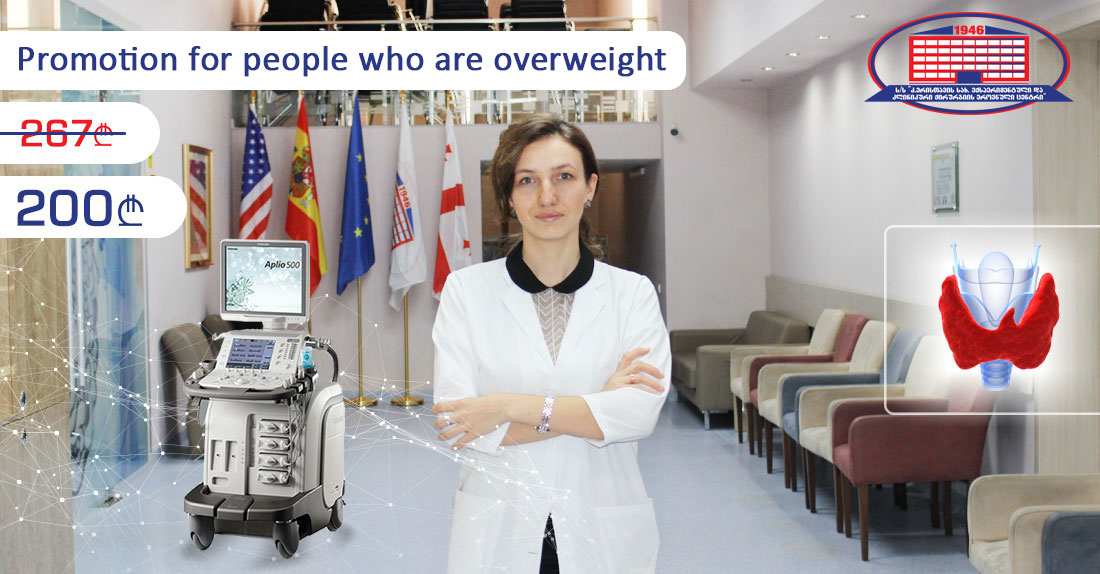 Promotion for people who are overweight